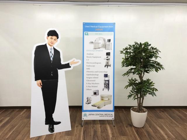 ジャパンセントラルメディカル株式会社様 Xバナー
