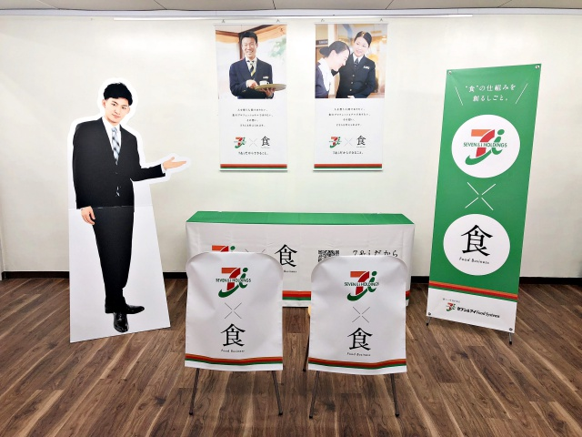 株式会社KITEN.様 イベント装飾ツール01