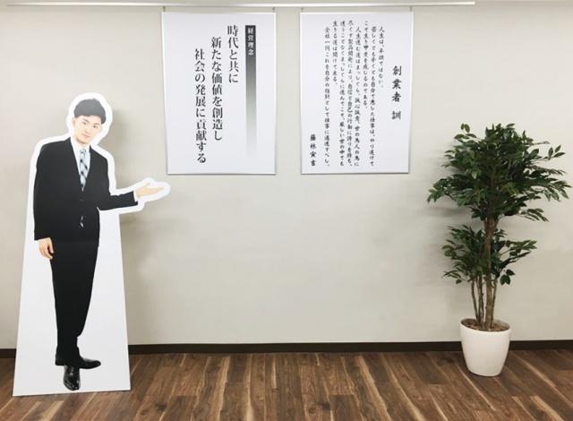 藤林コンクリート工業株式会社様 展示パネル