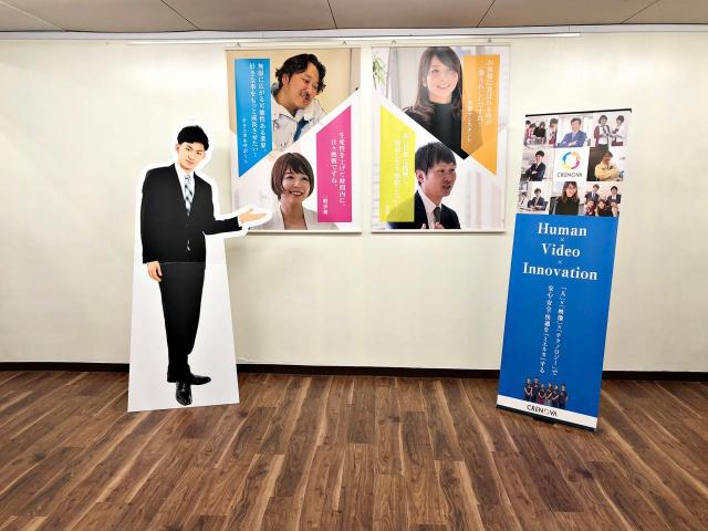 株式会社クレノヴァ様 イベント装飾ツール01