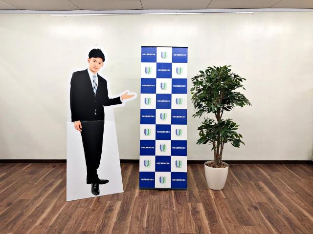株式会社ユーカ様 Lバナー