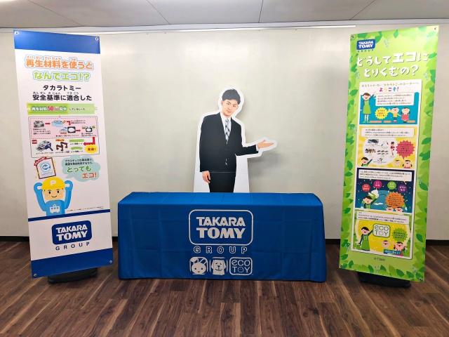 株式会社タカラトミー様 イベント装飾ツール