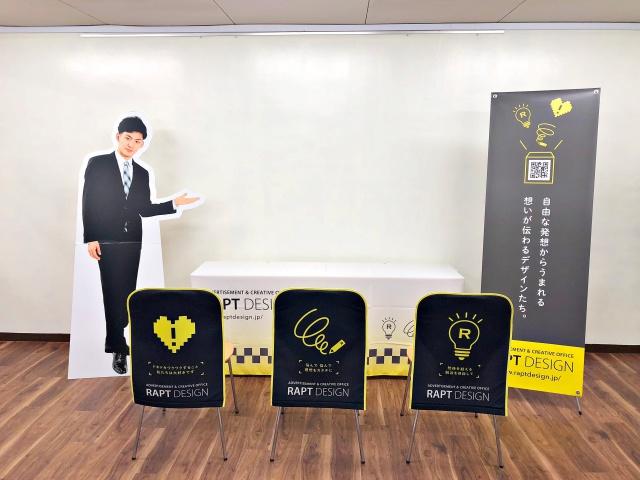 株式会社ラプト様 イベント装飾ツール