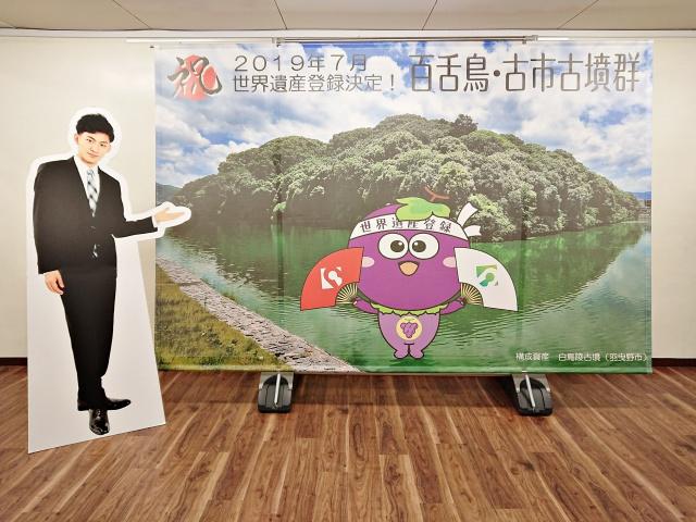 大阪府羽曳野市様 屋外用大型バックパネル