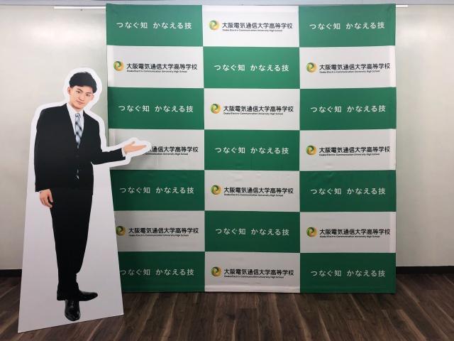 学校法人大阪電気通信大学様 屋内用バックパネルM
