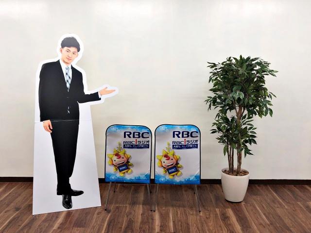琉球放送㈱様 椅子カバー