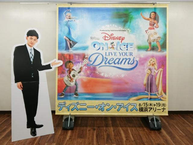 日本テレビ放送網㈱様 屋外用大型バックパネル