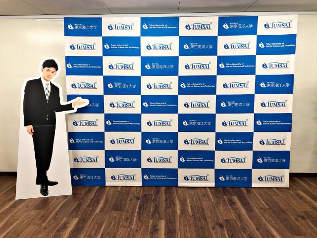 国立大学法人東京海洋大学様 屋内用バックパネル