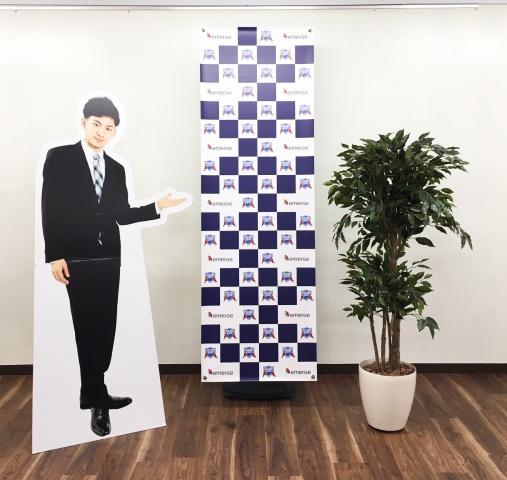 長野県アイスホッケー連盟様 屋外用Xバナー