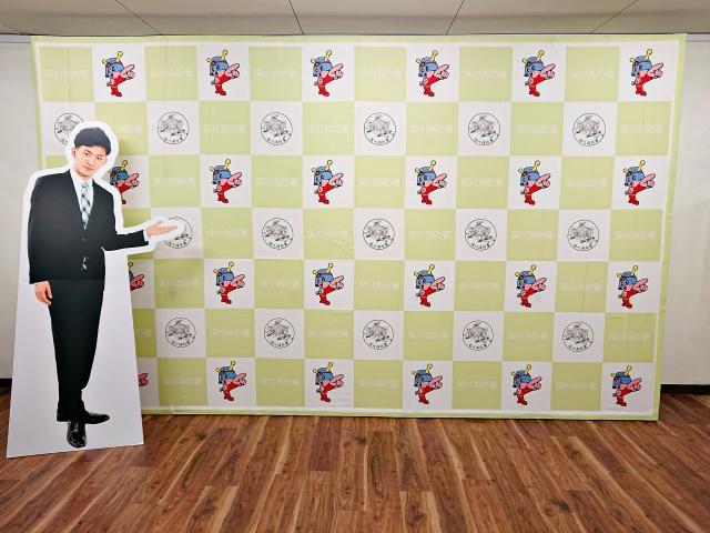 東京消防庁深川消防署様 屋内用バックパネル(XL)
