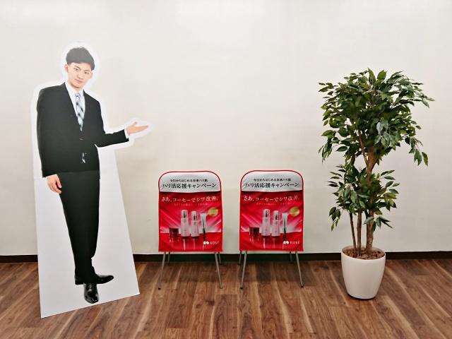 コーセー化粧品販売㈱様 椅子カバー