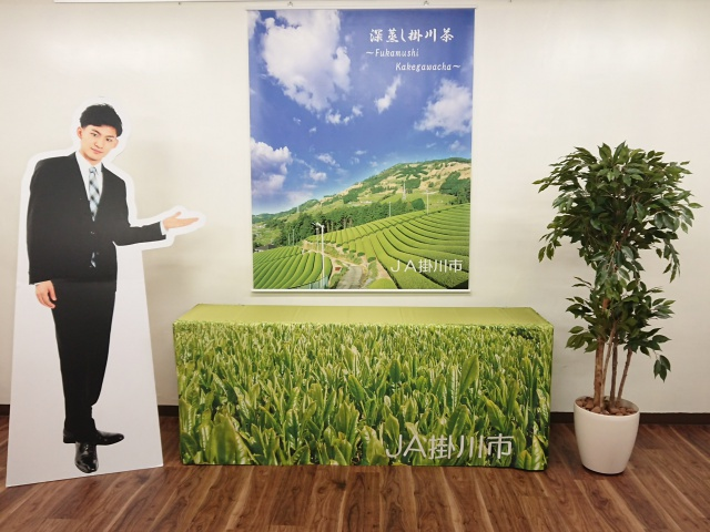 JA掛川市様 イベント装飾ツール