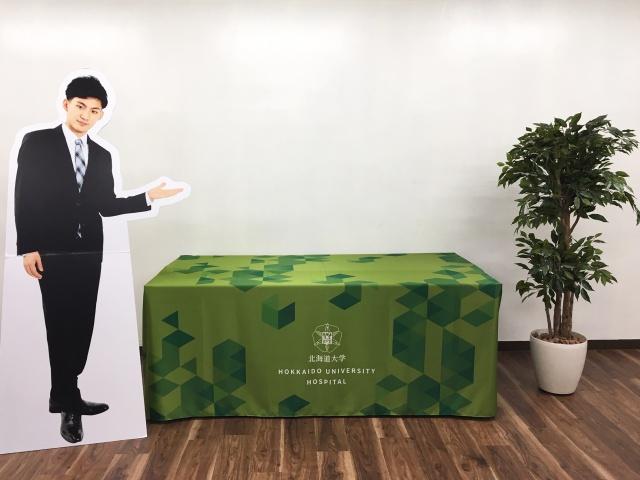 北海道大学病院様 テーブルクロス①