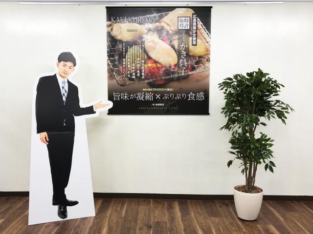 ㈲柴崎商店様 タペストリー1