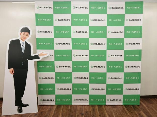 横山工業㈱様 イベント装飾ツール②