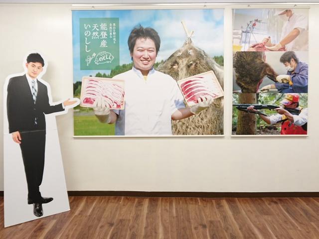 田中様 タペストリー③