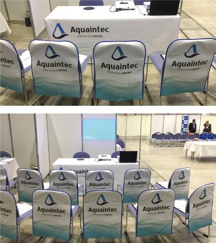 アクアインテック株式会社様 イベント装飾ツール