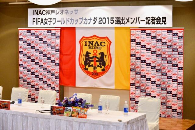 INAC神戸レオネッサ様 ロールアップバナー