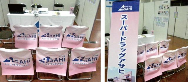 ㈱横浜ファーマシー様 イベント装飾ツール
