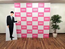 石川県理容美容専門学校様 屋内用バックパネル