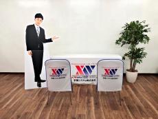 京葉システム株式会社様 イベント装飾ツール