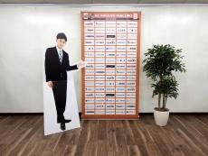 ㈱長野パルセイロ・アスレチッククラブ様 イベント装飾ツール