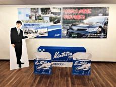 名古屋近鉄タクシー株式会社様 イベント装飾ツール