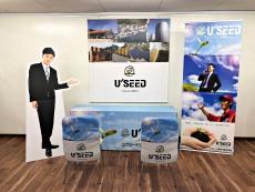 ユウシード東洋㈱様 イベント装飾ツール