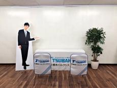 ㈱椿本バルクシステム様 イベント装飾ツール