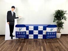 株式会社山田組様 テーブルクロス制作