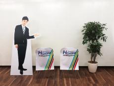 北海道文化服装専門学校様 椅子カバー1トリミング