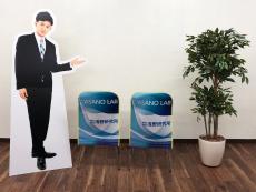 ㈱浅野研究所様 椅子カバー