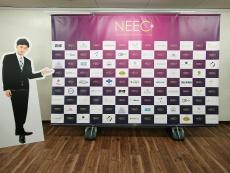 一般社団法人NEA日本まつげエクステ協会様 屋外用大型バックパネル