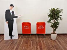 ㈱LIXIL住宅研究所様 椅子カバー