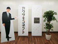 ㈱石塚計画デザイン事務所様