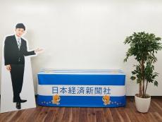 ㈱日本経済広告社様 テーブルクロス