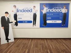 Indeed Japan㈱様 イベント用装飾ツール1